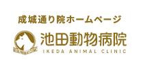 ikedas-top0227_10